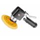 Плоско шлифовальная машинка (пневмо)  АТ-7015